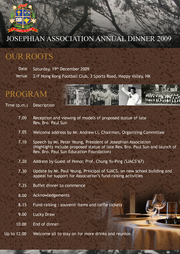 annual dinner agenda | just b.CAUSE